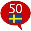 スウェーデン語を学ぶ - 50の言語 - iPhoneアプリ