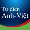Từ điển Anh-Việt Oxford