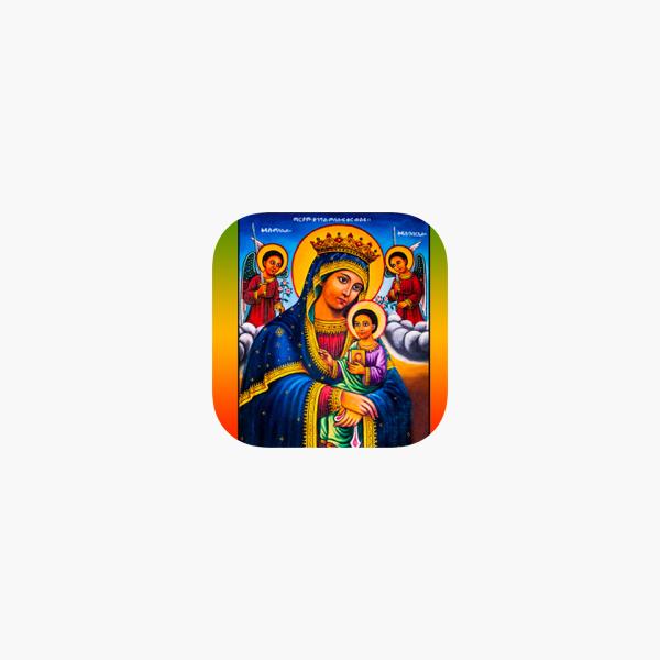 Wdase maryam on the app store.