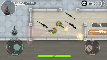 Strike Fire - Break The Door Screenshot on iOS