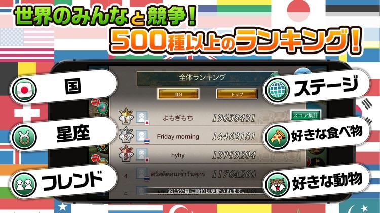 めしクエ グルメアクションゲーム screenshot-3