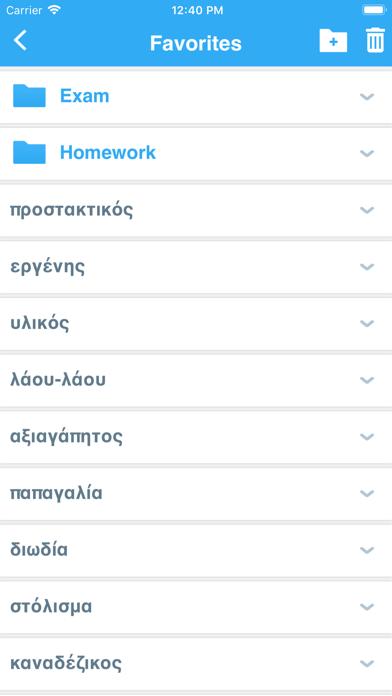 Collins Greek Dictionaryのおすすめ画像4