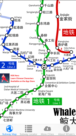 How To Read A Subway Map In Mandarin.Whale S Dalian Metro Subway Map 鲸大连地铁地图 On The App Store