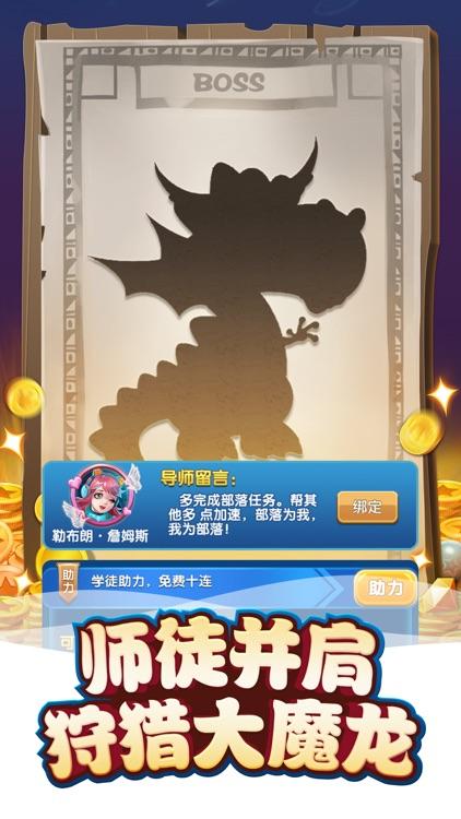 我的恐龙-AR侏罗纪 screenshot-4