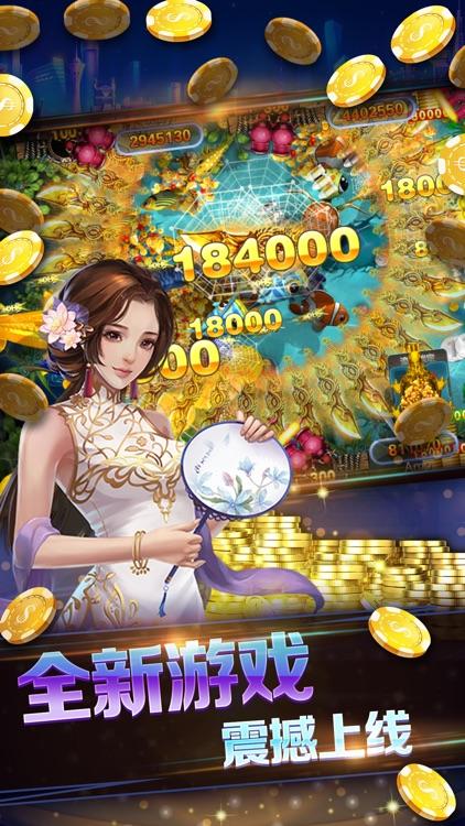 游戏厅 - 欢乐斗牛棋牌街机电玩捕鱼 screenshot-3