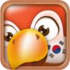 韓国語を学ぼう: 韓国に旅行、勉強&住むた...