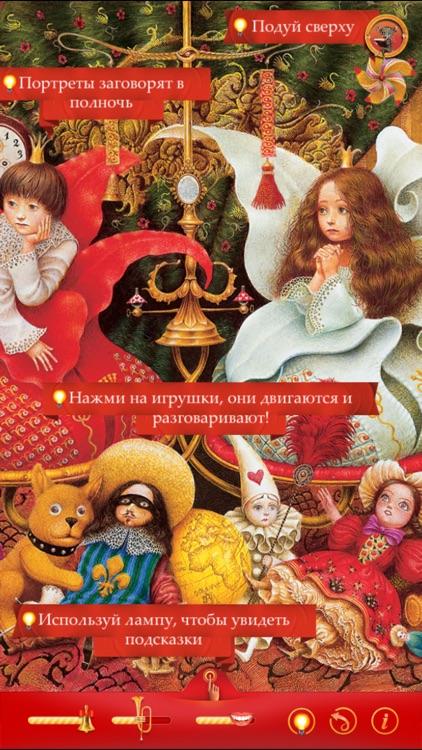 Снежная Королева – Книга-игра screenshot-3