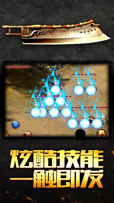 Single machine dragons handed Screenshot 2