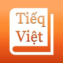 Đổi Tiếng Việt