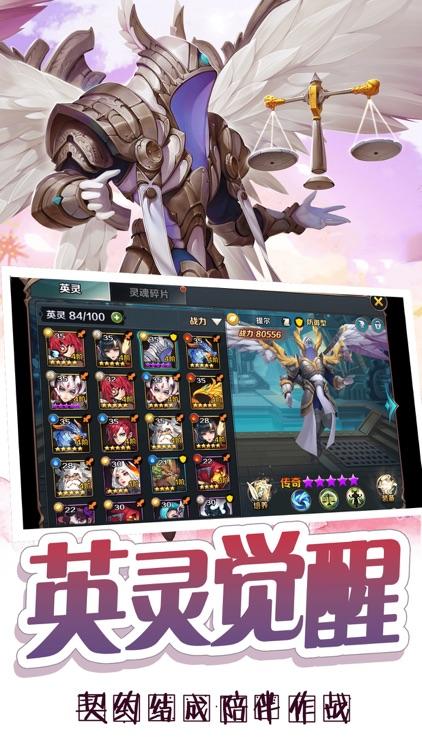 龙纹战纪-经典魔幻冒险策略游戏