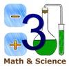 小学校3年生、数学、理科 - iPhoneアプリ