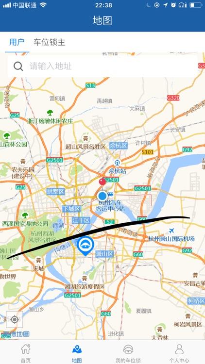 云泊车 screenshot-3