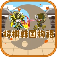 Codes for Shogi Sengoku Hack
