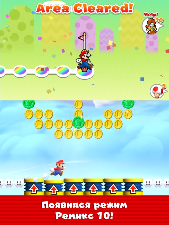 Super Mario Run для iPad