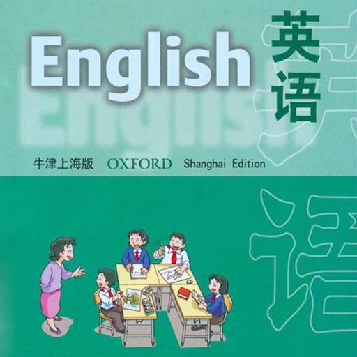 上海牛津五年级下册小学英语课本同步有声点读教材