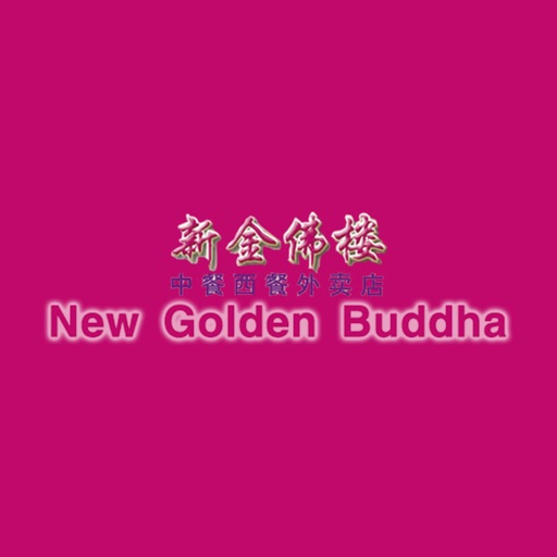 New Golden Buddha
