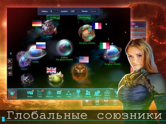 Галактика в войне онлайн для iPad