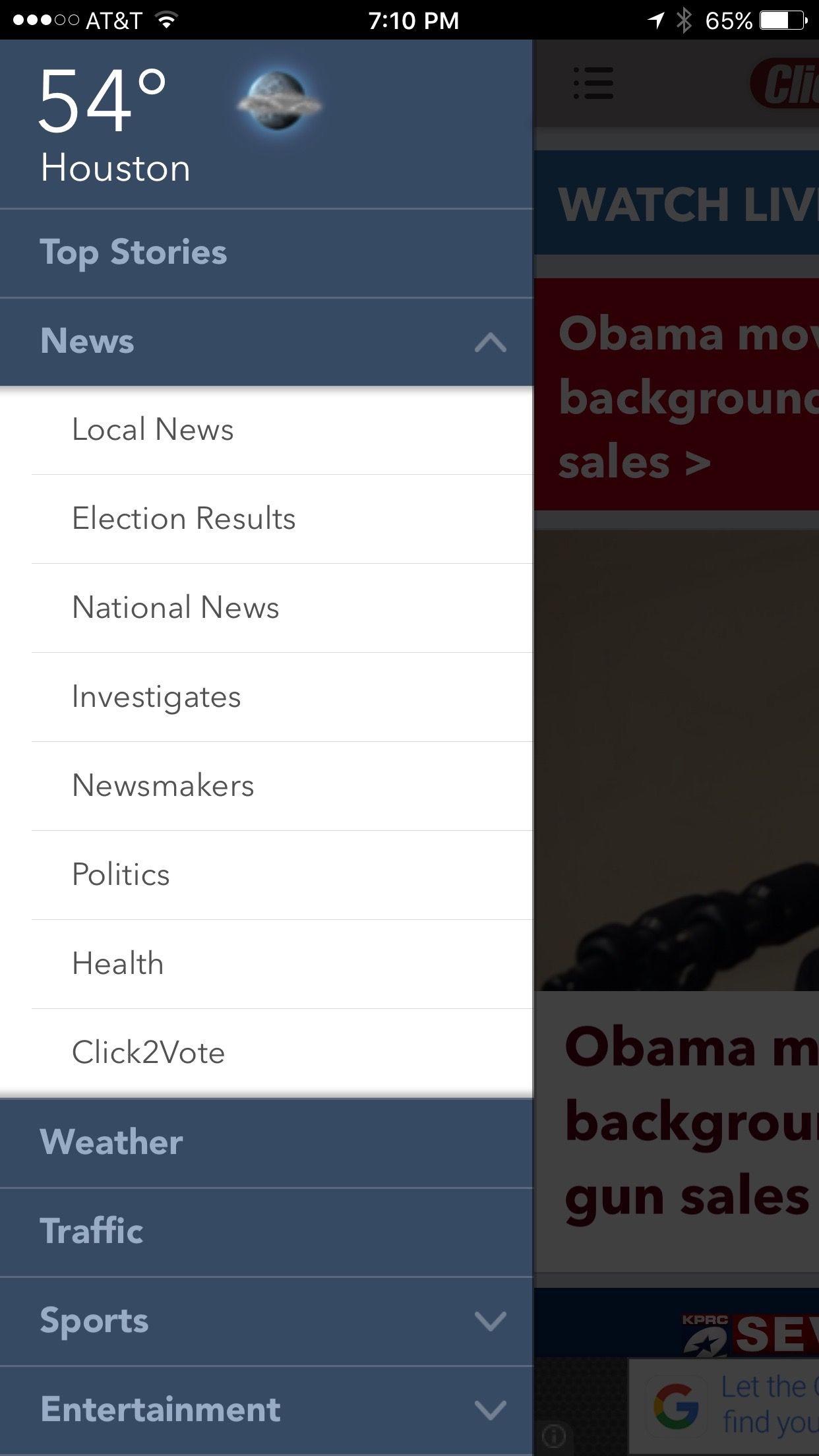 Click2Houston - KPRC 2 Screenshot