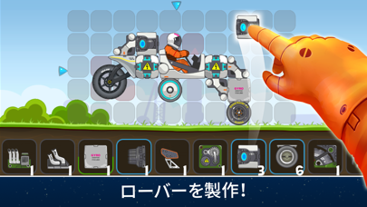 RoverCraft Space Racingのおすすめ画像1