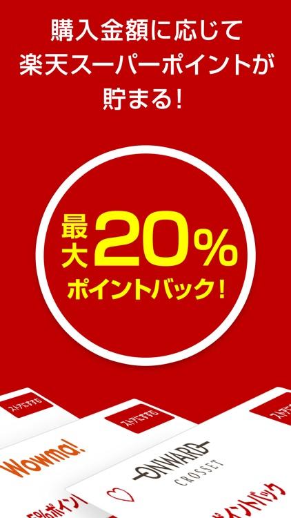 Rebates:お買い物しながらポイントを貯めよう