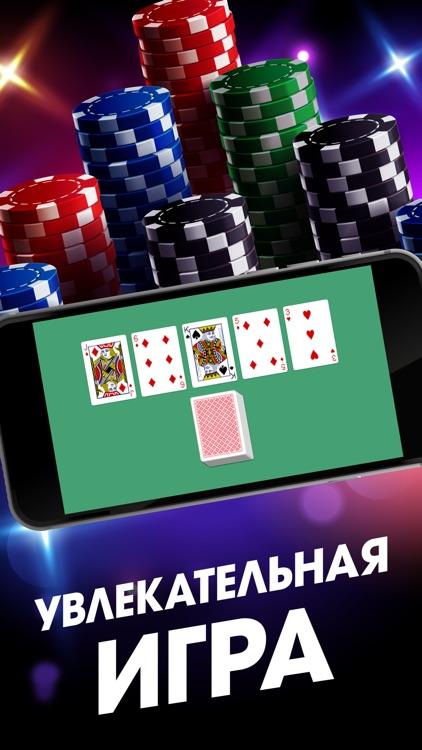 Золотая фишка казино играть онлайн казино на живые деньги