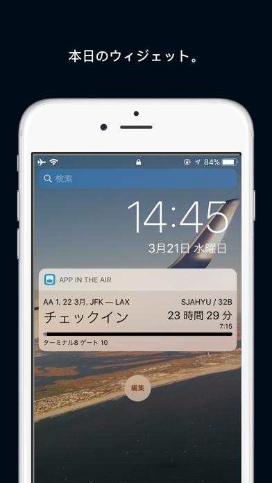 App in the Air ScreenShot7