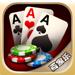 全民娱乐棋牌 - 欢乐百家乐21点扑克游戏