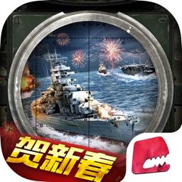 巅峰战舰-全新无尽挑战模式