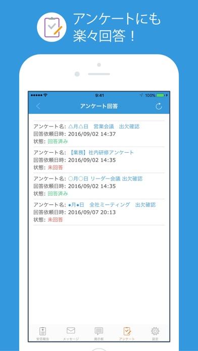 ANPIC / 安否確認のスクリーンショット5