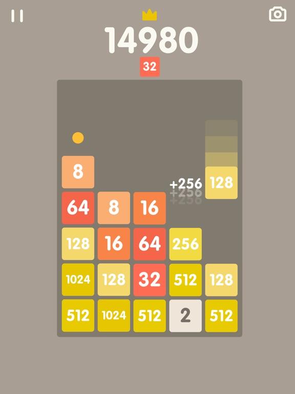 2048 Bricks screenshot 7