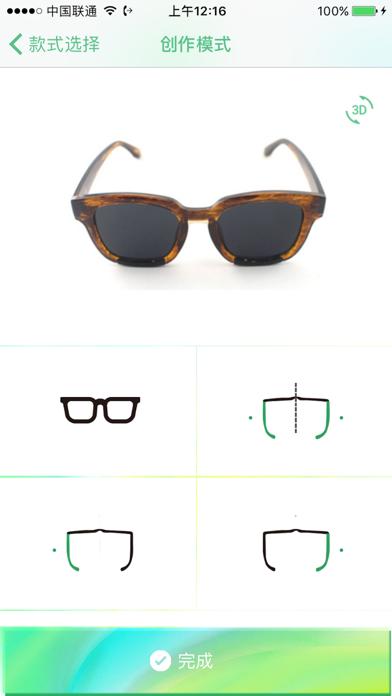 Natkiel Glasses 2