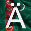 Туркменская клавиатура Турбо - Rinat Enikeev