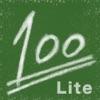平均点のための計算機 - Average100 Lite - - iPhoneアプリ