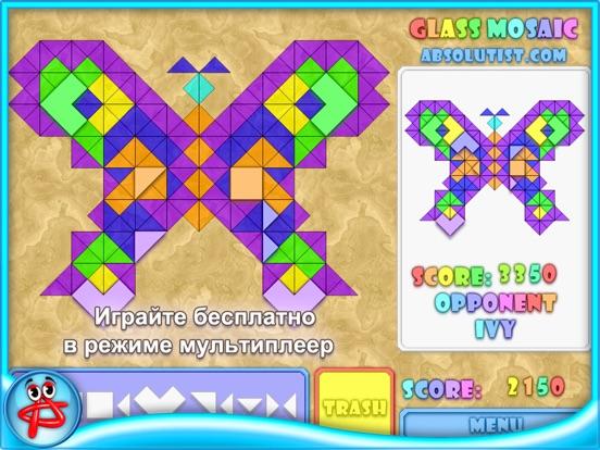 Скачать Glass Mosaic: Мозаика