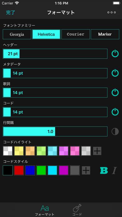OnSongプロのスクリーンショット3