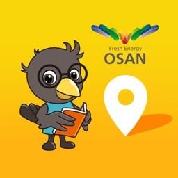 오산 어린이집 등하원 서비스