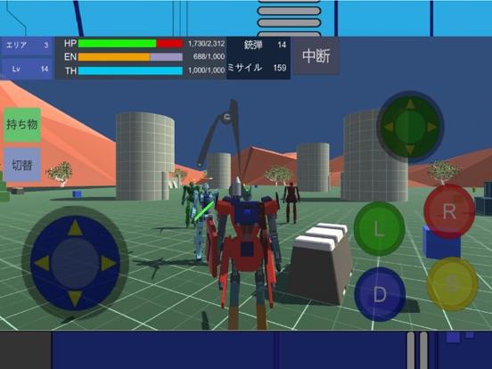 RoAR screenshot 7