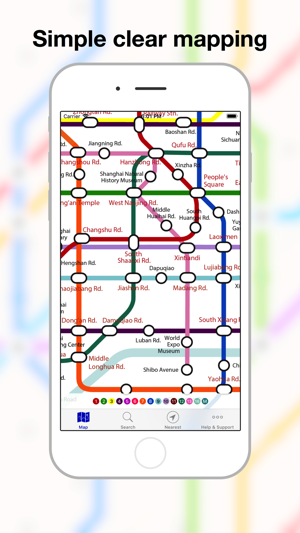 Subway Map To Supreme Store.Explore Shanghai On The App Store