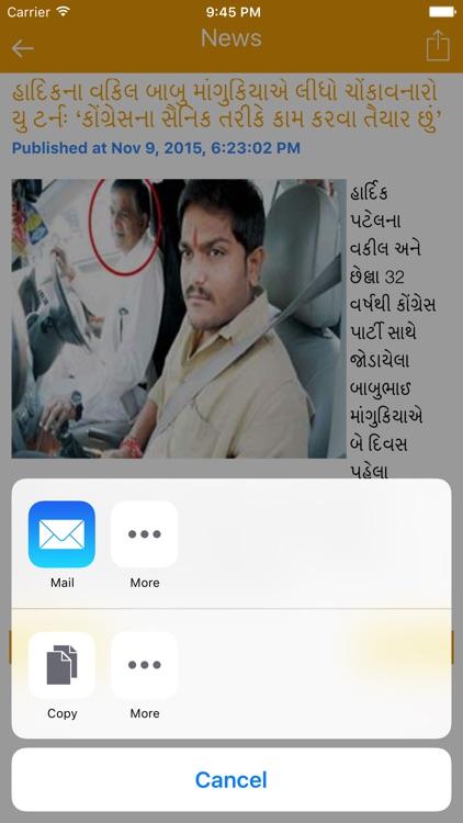 Sandesh 24H Live Update screenshot-3