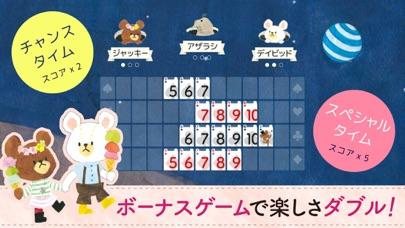 くまのがっこう 七並べ【公式アプリ】 screenshot1