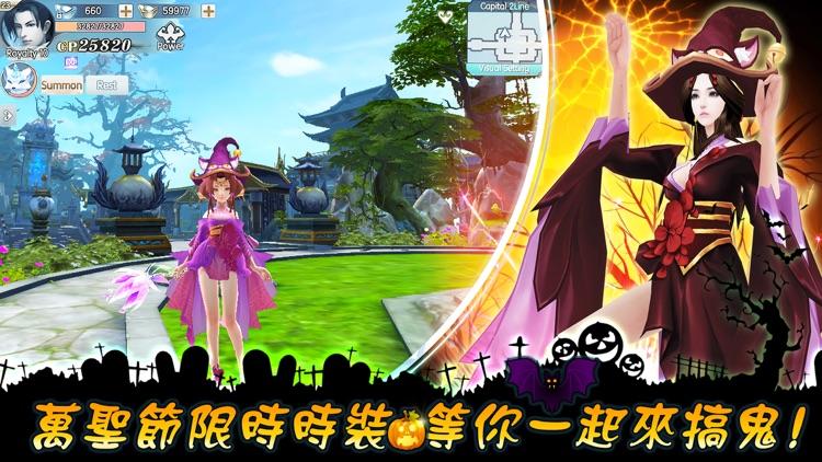 長生訣 screenshot-1