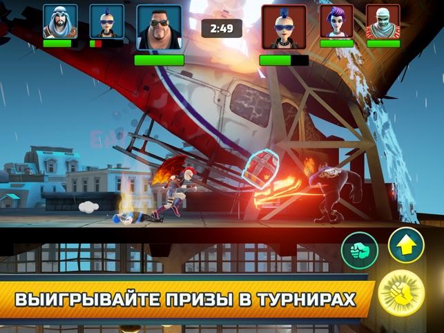 Mayhem Combat Screenshot