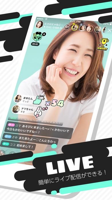 ライブ配信アプリ - Pococha Liveスクリーンショット
