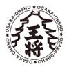 大阪王将 餃子サークル