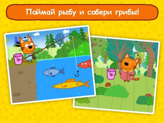 Скачать игру Три Кота: Пикник для Малышей