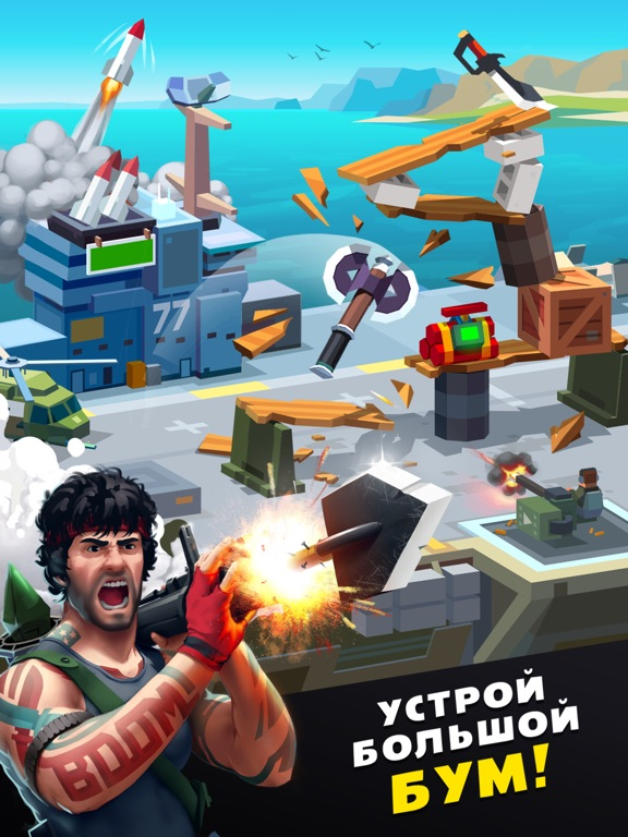 Flippy Knife для iPad