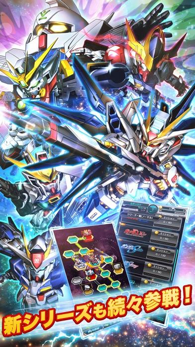 スーパーガンダムロワイヤル screenshot1