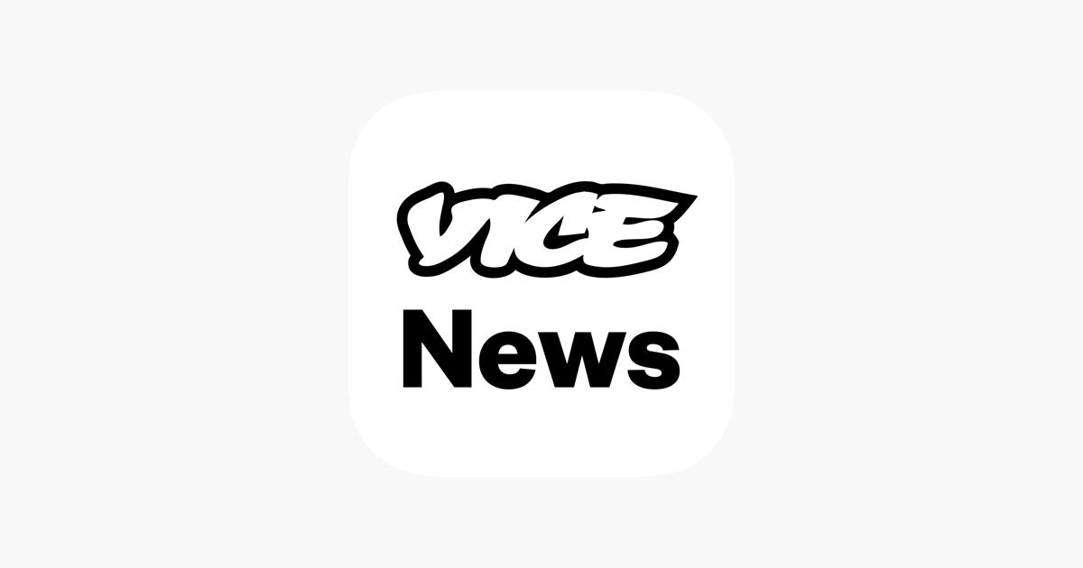Εφαρμογές του VICE