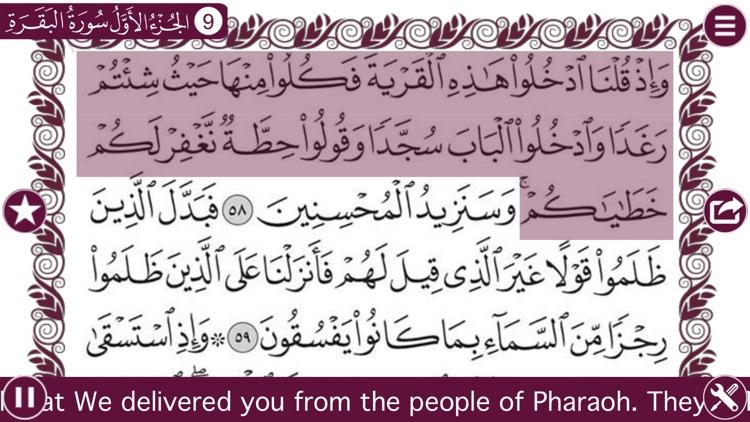 Holy Quran Listen 12 Languages By Raja Imran