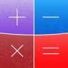 電卓の reCalcFree(リカルクフリー)計算した履歴の数字を、メモしたようにタップできる、無料の消費税ワンタッチ計算機アプリ for iPhone、iPad